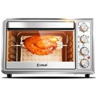 蒸烤箱 Donlim/東菱 DL-K40A烤箱家用烘焙多功能全自動大容量電烤箱38升 JD【美物居家館】