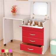 《C&B》創意多用伸縮化妝桌櫃(三色可選)