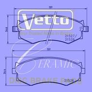 VETTO D1105M Front Disc Brake Pads for *FORD AUSTRALIA CORSAIR *INFINITI G20 *NISSAN 200 SX, 240 SX Hatchback, AVENI, PINTARA, PRAIRIE PRO, PRIMERA Traveller, SENTRA V, SKYLINE *NISSAN (DONGFENG) BLUEBIRD