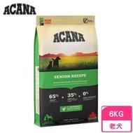 【ACANA 愛肯拿】老犬無穀配方-放養雞肉+新鮮蔬果〈抗氧化〉6kg/13.2lb