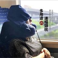 【媽媽咪呀】歐美熱銷快速充氣旅行枕-連帽款(護頸枕/連帽頸枕/U型枕/充氣枕)