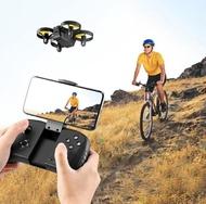 空拍機 科技迷你無人機小學生小型遙控飛機航拍四軸飛行器兒童玩具