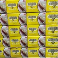 🍴超級便宜🍴 COSTCO L.H 高筋麵粉 中筋麵粉 麵粉 好市多代購