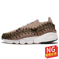 Nike Air Footscape Woven NM 875797200 卡其 白 男鞋 休閒鞋【ACS】(US8)