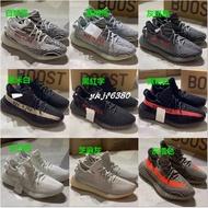 愛迪達 頂級og版 yeezy 350 aidias yeezy boost 350 斑馬 運動鞋 男女鞋