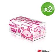【3M】醫用口罩-兒童專用 粉紅色 盒裝(口罩)*2盒組