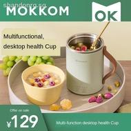™□mokkom electric hot water cup health kettle multifunctional office mini stew tea porridge artifact
