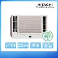 【北區火速配★HITACHI 日立】3-4坪變頻冷暖雙吹式窗型冷氣(RA-28NV1)