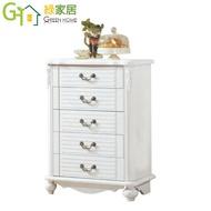 【綠家居】法森 鄉村風2.3尺造型五斗櫃/收納櫃(二色可選)