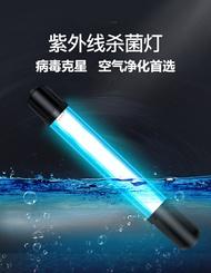 消毒燈 110V紫外線家用商用除蟎殺菌燈可攜式紫外線殺菌幼稚園現貨秒發