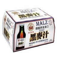 崇德發黑麥汁250mlx20瓶【愛買】