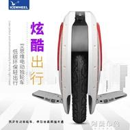 電動獨輪車 艾思維16寸電動獨輪車自平衡車代步車成人體感思維車電動滑板車