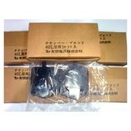 HAKKO 打氣機鼓風膜零售、HAKKO鼓風膜 空氣幫浦維修 膜片