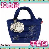 迪士尼 空氣包 Rootote 聯名 2way 手提包 大款 美女與野獸 日本正版 該該貝比日本精品 ☆