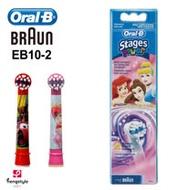 德國百靈Oral-B-兒童迪士尼CARS刷頭(2入)EB10-2(2袋經濟組)