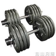 啞鈴 男士大重量杠鈴片20公斤30 50 100kg烤漆奧桿亞鈴套裝  自由角落