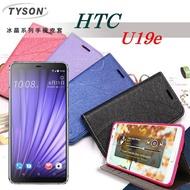 【愛瘋潮】99免運   宏達 HTC U19e 冰晶系列 隱藏式磁扣側掀皮套 側翻皮套 手機殼 手機套