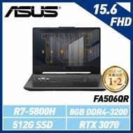 ASUS 華碩 TUF Gaming A15 FA506QR-幻影灰 (15.6吋/AMD R7-5800H/8G/512G SSD/RTX 3070) FA506QR-0102A5800H