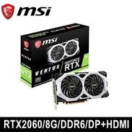 MSI微星 GeForce RTX 2060 SUPER VENTUS OC GP 8G顯示卡