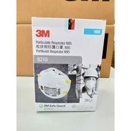 3M N95 8210 8210V N95 口罩 - 碗型 粉塵  PM2.5 N95 拋棄式 工業安全 -單個