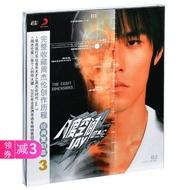 Genuine record JAY Jay Chou Album Octave Space CD+ Lyrics Music Songs