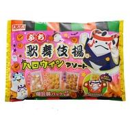 天乃屋 歌舞伎揚米菓分享包 萬聖節限定版 袋裝 J931868