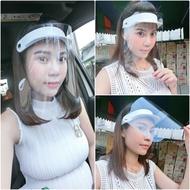 Face shield ( เฟสชิว ) หน้ากาก แฟชั่นและป้องกันละออง สินค้าผลิตและจัดส่งในประเทศไทย-สีขาว