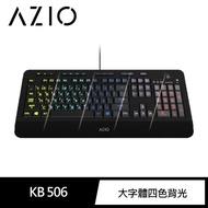 【AZIO】KB506 大注音背光有線鍵盤(大字體)