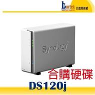【二年保固】*含稅* 群暉Synology DS120J 單硬碟個人網路伺服器NAS