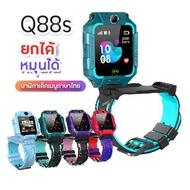 เมนูภาษาไทย✨ Z6 นาฬิกาเด็ก คล้าย ไอโม่ Q12 นาฬิกา สมาร์ทวอชท์ SOS+LBS ติดตามเด็ก ใส่ซิม โทรได้ พร้อมส่งจากไทย 1-3 วัน
