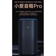 小米(MI) 小愛音箱pro 藍牙音箱 AI人工語音遙控 wifi小愛同學迷你音響 小米小愛音箱Pro