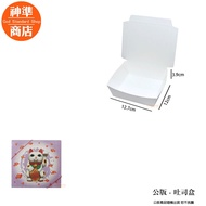 《現貨附發票》100入『公版』吐司盒 紙盒 食材包裝盒 外帶盒 打包盒 便當盒 雞肉飯盒 免洗餐盒 免洗餐具