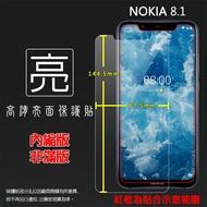 亮面螢幕保護貼 NOKIA 8.1 TA-1119 保護貼 軟性 高清 亮貼 亮面貼 保護膜 手機膜