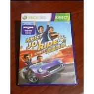 2件免運 XBOX360 逍遙快車 中英合版 Kinect 體感