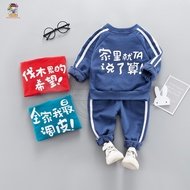 Hkty 2019 spring children's clothing cartoon long-sleeved children's clothes in the child Q cute text children's suit