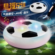 ❤Asharely❤【現貨 高品質18CM+球門】飛行飄飄球   懸浮足球 室內足球  室內足球 足球玩具 兒童玩具