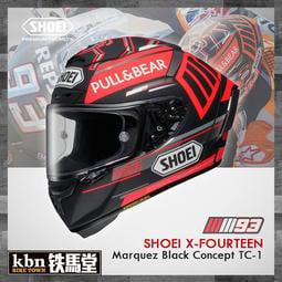 ☆KBN☆ 鐵馬堂 日本 2018 SHOEI X-14 X14 MM93 Black Concept MARQUEZ