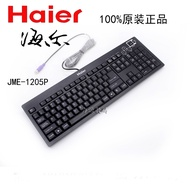 ₪☋Haier original genuine keyboard ultra-thin drawing panel in the text non-USB clearance Package Mail