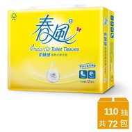 【春風】抽取式衛生紙-山茶花柔韌感-110抽*12包*6串