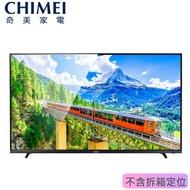 【CHIMEI奇美】43型 4K2K HDR液晶顯示器《TL-43M500》(含視訊盒)全新原廠3年保固