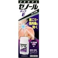 大鵬藥品工業  Zenol 【第3類醫藥品】ZENOL 痠痛膏E 33g