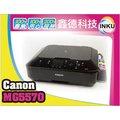 [現貨]Canon MG5570 FB直印/無線/雙面列印/掃描/影印+連續供墨 900WD T50 XP302 XP402