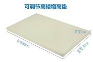 Memory Foam Regulation Pad Memory Pillow Heightening Insole Memory Foam Neck Pillow Heightening Pad Pillow Height Regulation Pad