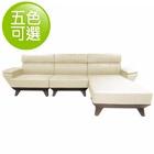 MOFA品味家居質感風獨立筒沙發(3L)