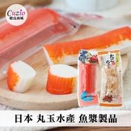 日本 丸玉水產 魚漿製品 章魚條 蟹肉條