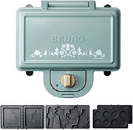BRUNO Hot Sand Maker 【Japan Domestic genuine products】【Ships from JAPAN】 … (Double+Minitart Plate set of 2, Moomin)