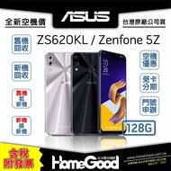 【全新-附發票-公司貨】ASUS 華碩 ZS620KL / Zenfone 5Z 128G 門號 刷卡 舊機回收