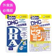 DHC 外食族必備組 (綜合維他命 30日份+精製魚油DHA 30日份) -|日本必買|日本樂天熱銷Top|日本樂天熱銷