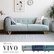 【obis】Vivo北歐風三人沙發深藍色