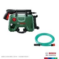 【雙11限定】【BOSCH 博世】高壓清洗機 AQT 33-11 + 自吸用軟管組